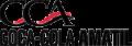 The company logo for Coca-Colo Amatil